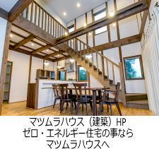 建築部門HP